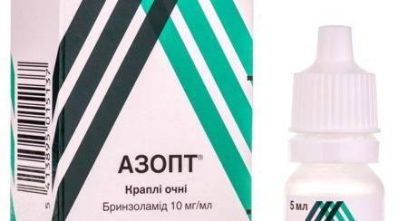 Азопт (глазные капли): инструкция по применению, цена в аптеке, отзывы, аналоги дешевле