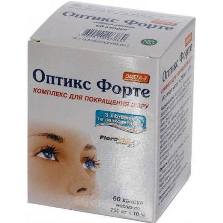 Оптикс форте инструкция по применению | лечение глаз