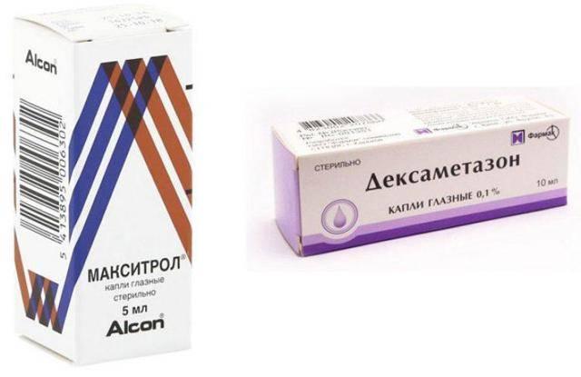 Капли от халязиона для взрослых и детей: название лучших препаратов