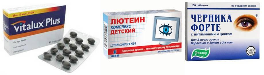 Бад виталюкс плюс: цена и аналоги, инструкция и состав, отзывы пациентов и офтальмологов
