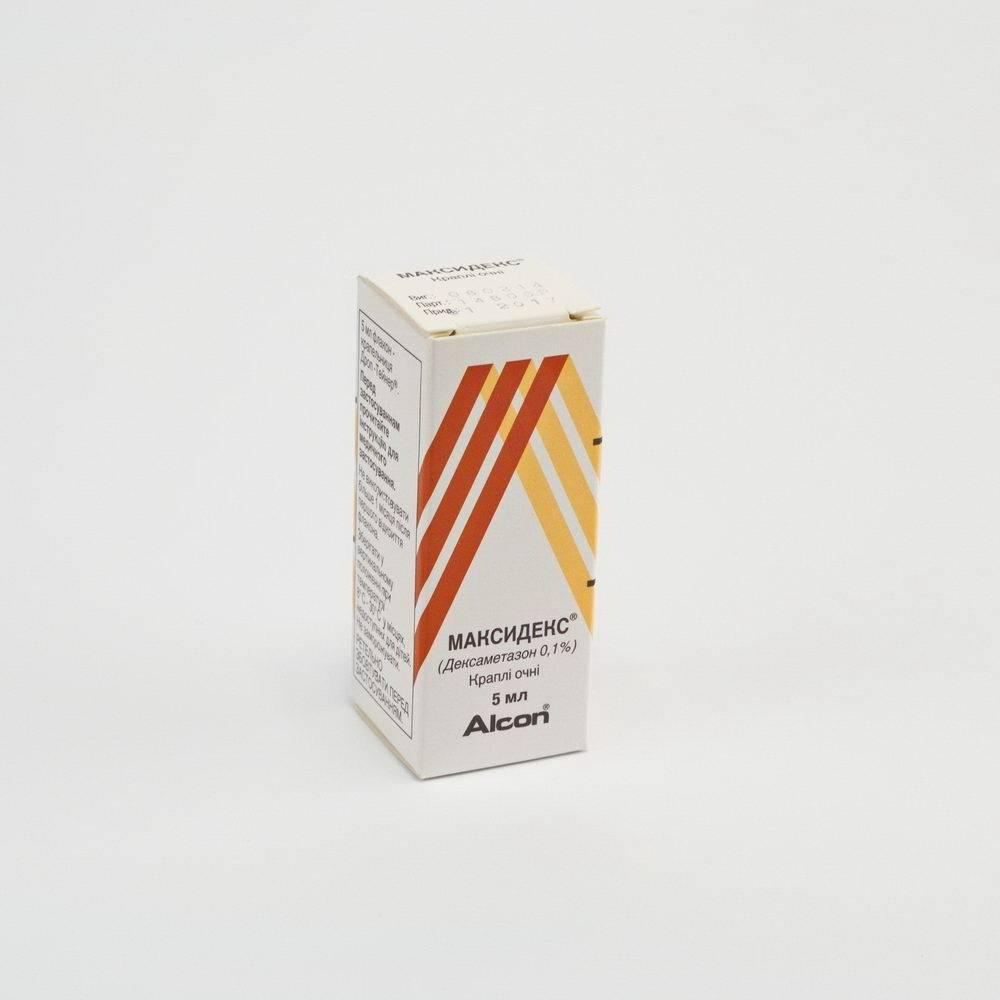 Аналоги дексаметазона: какие есть аналогичные препараты, особенности применения