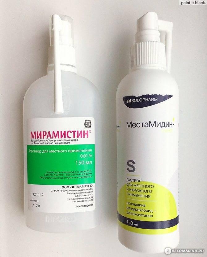 Как применять мирамистин для глаз при конъюнктивите и других болезнях oculistic.ru