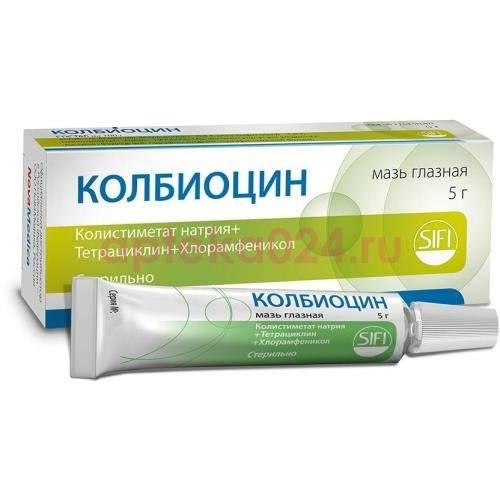 Купить колбиоцин мазь глазная 5г цена от 327руб в аптеках москвы дешево, инструкция по применению, состав, аналоги, отзывы