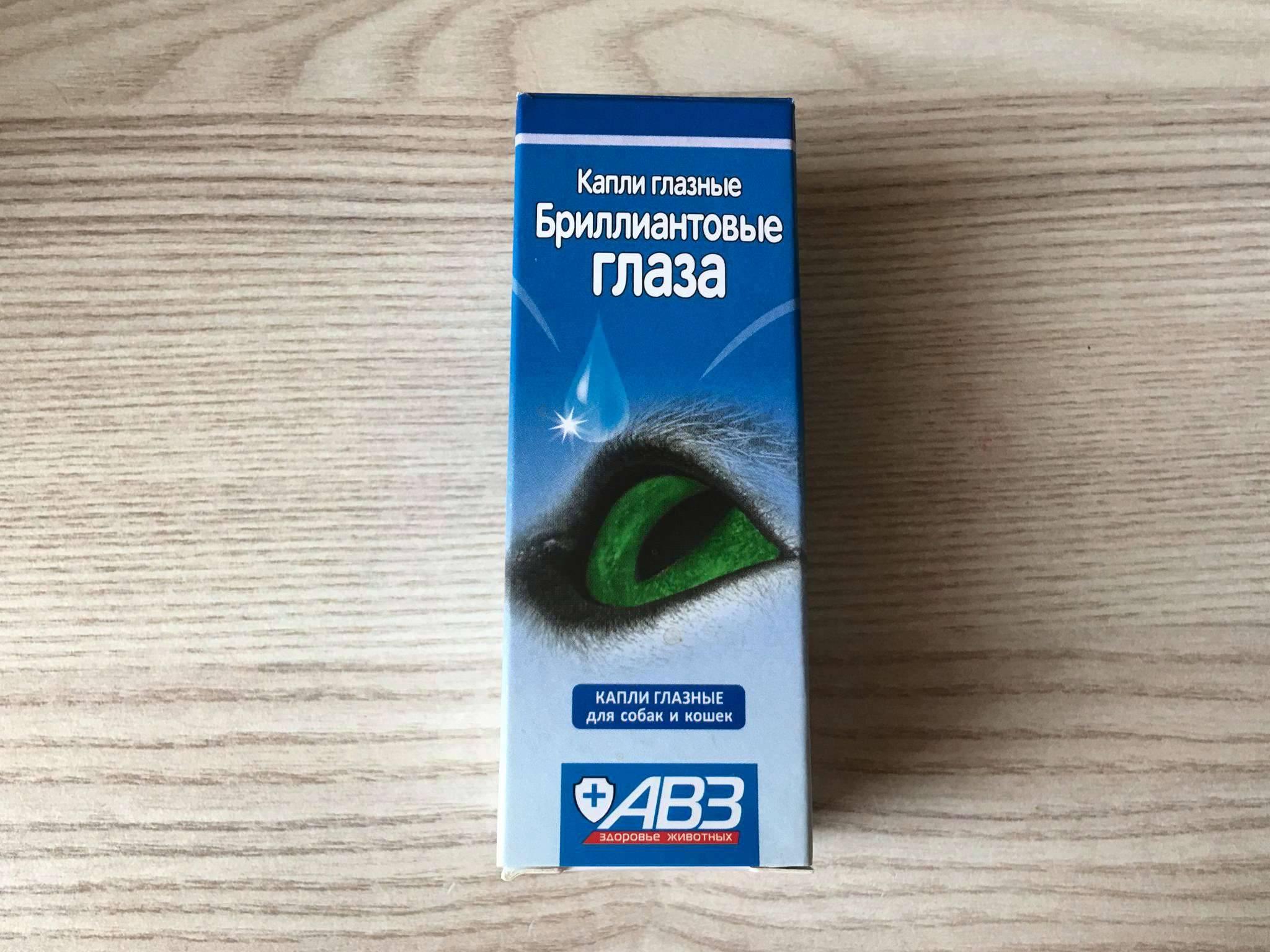 28 каплей для носа: список самых эффективных и недорогих от заложенности, от насморка с антибиотиком без привыкания для взрослых