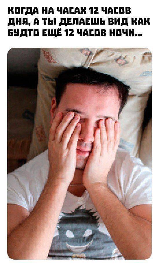 Почему после сна глаза краснеют?