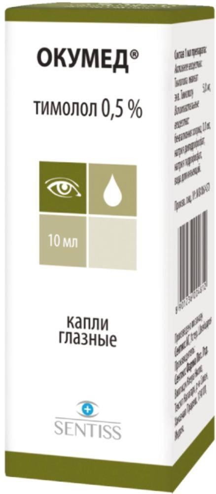 Окумед: инструкция по применению, отзывы и аналоги, цены в аптеках