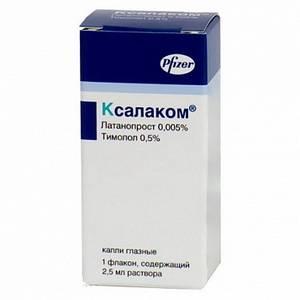 Купить ксалаком капли глазные 2,5мл цена от 634руб в аптеках москвы дешево, инструкция по применению, состав, аналоги, отзывы