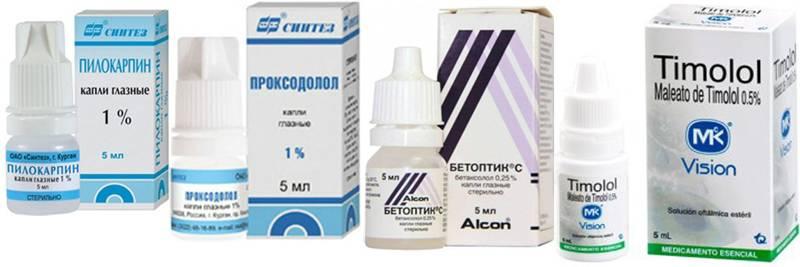 Проксодолол глазные капли – инструкция, цена, отзывы и аналоги
