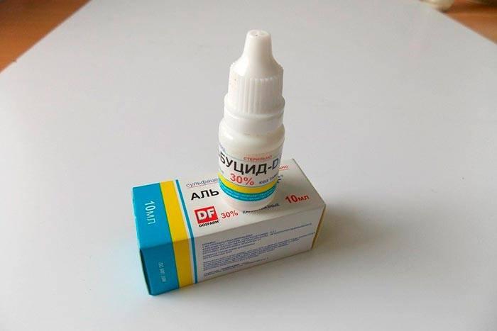 Применение альбуцида при конъюнктивите