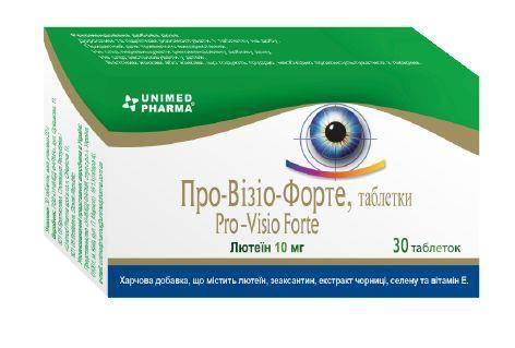 Витамины про визио и про визио форте — инструкция. замедляют прогрессирование глазных патологий