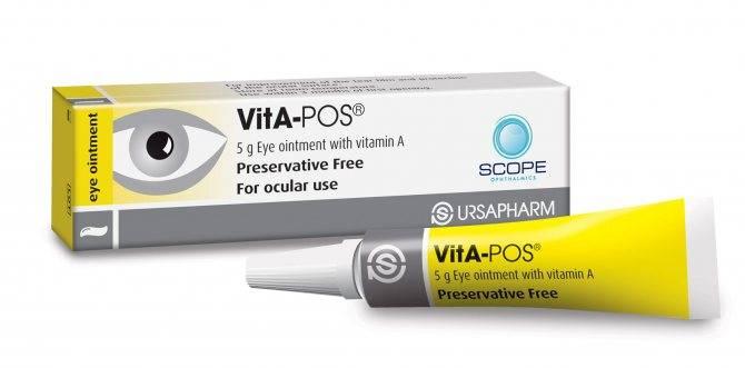 Глазные капли вита-йодурол: инструкция по применению, аналоги