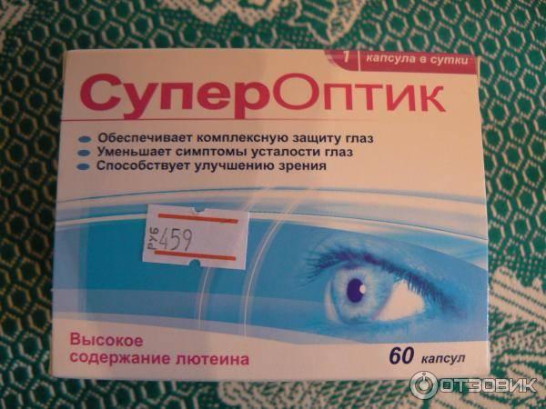 Супероптик: инструкция по применению для глаз, состав, аналоги