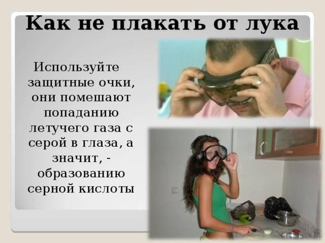 10 способов не заплакать, когда очень хочется oculistic.ru 10 способов не заплакать, когда очень хочется