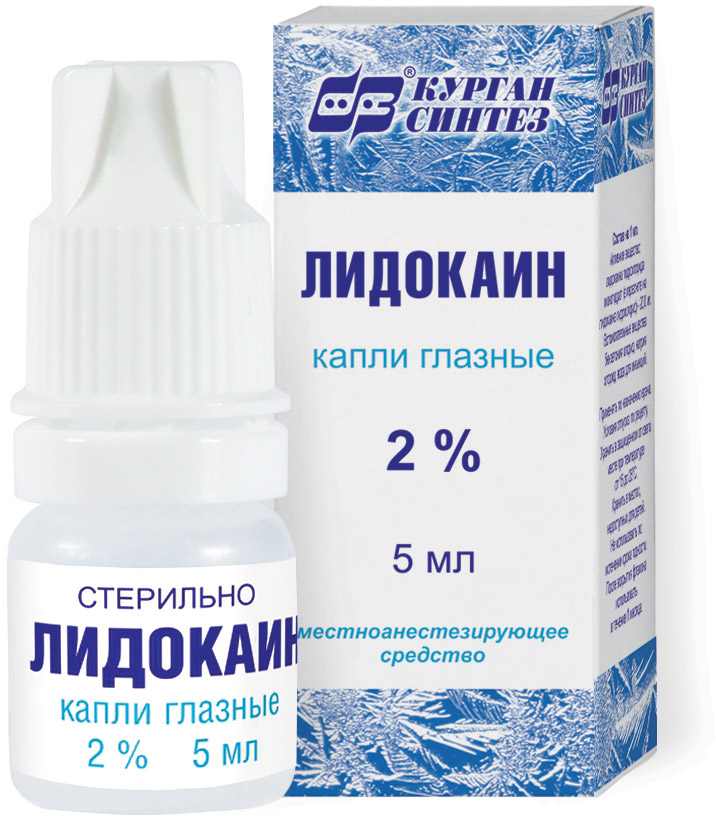Можно ли капать в глаза новокаин? обезболивающие капли для глаз - sammedic.ru