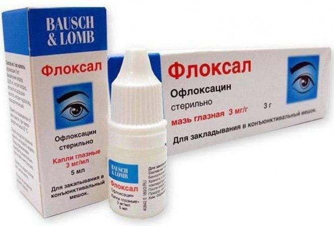 Лечение ячменя антибиотиками