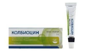 Колбиоцин: инструкция по применению мази и глазных капель