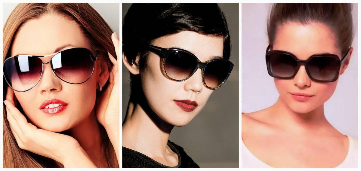 Как выбрать солнцезащитные очки – правильно выбираем аксессуары по форме лица