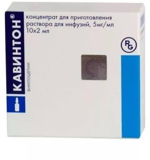 """""""кавинтон"""" в ампулах: инструкция по применению, аналоги - druggist.ru"""
