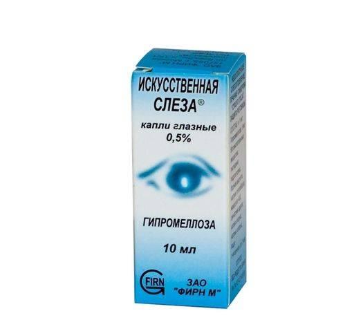 Дефислез капли глазные инструкция цена отзывы - медицинский справочник medana-st.ru