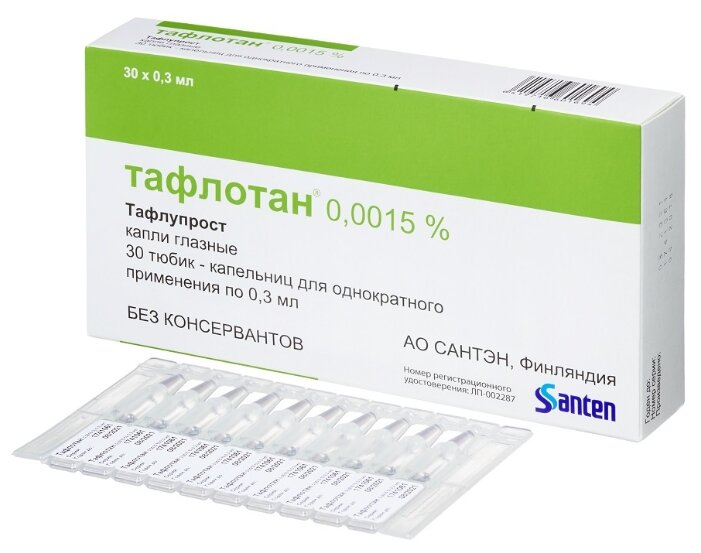 Аналоги артра: российские и зарубежные аналоги дешевле препарата для суставов