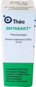 Капли витабакт — действенная помощь при глазных инфекциях
