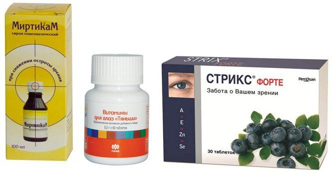 Миртикам: сироп и таблетки, инструкция по применению