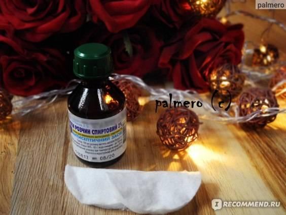 Борная кислота для глаз: инструкция по применению, как развести раствор для промывания в домашних условиях, что лучше — данный препарат или готовые глазные капли?