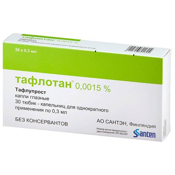 Тафлотан - инструкция по применению препарата и цена в аптеках