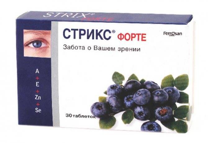 Лучшие витамины для зрения при близорукости глаз