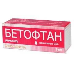 Эффективность капель бетофтан при лечении глаукомы