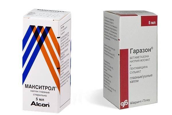 Гаразон глазные капли: инструкция по применению, цена, аналоги и отзывы - онкология