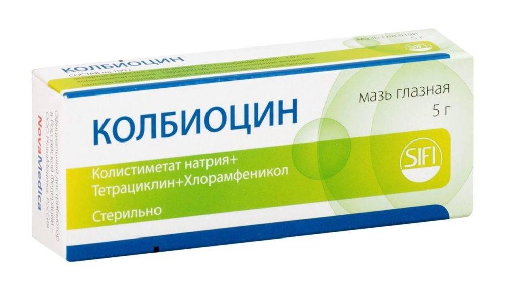 Инструкция мази колбиоцин для лечения заболеваний глаз: состав и показания к применению, аналоги и отзывы