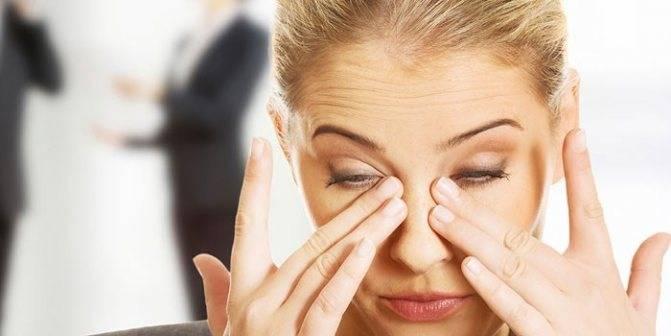 Слезоточивость глаз — причины и лечение