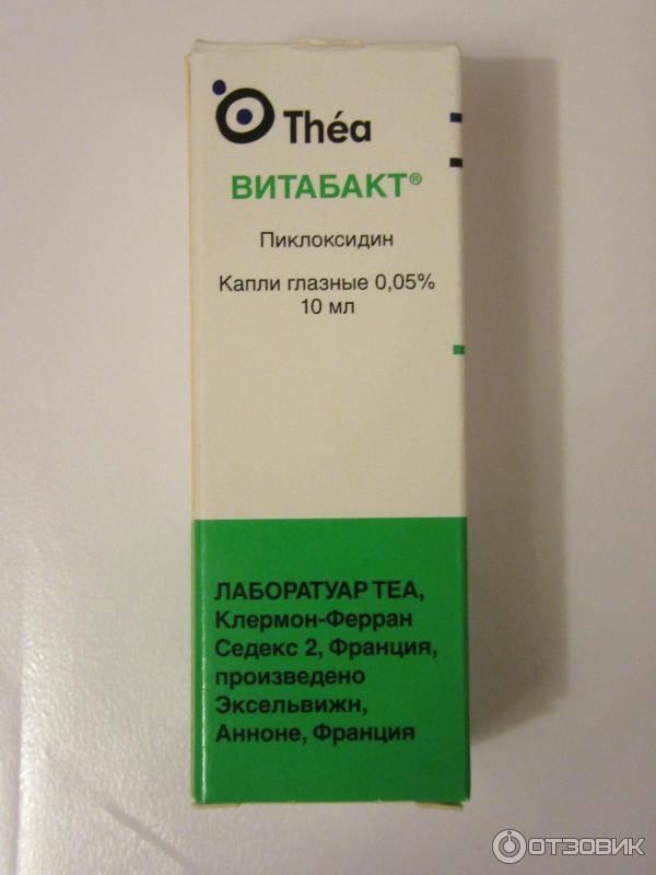 Глазные капли витабакт - состав и противопоказания