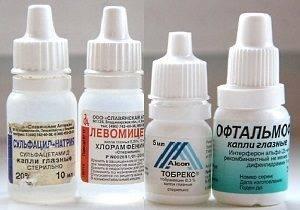 Глазные капли альбуцид: инструкция, применение, беременность, аналоги