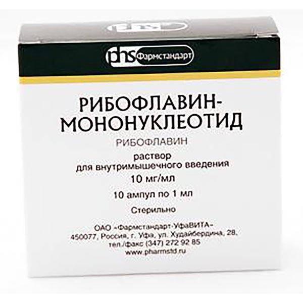 Рибофлавин - капли для глаз: инструкция по применению, аналоги