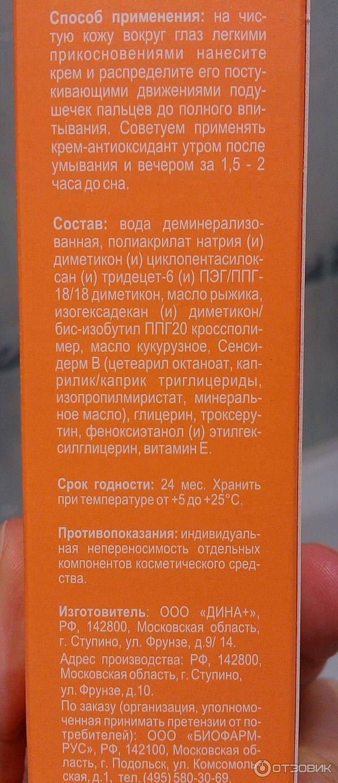 Рецепты масок с витамином е