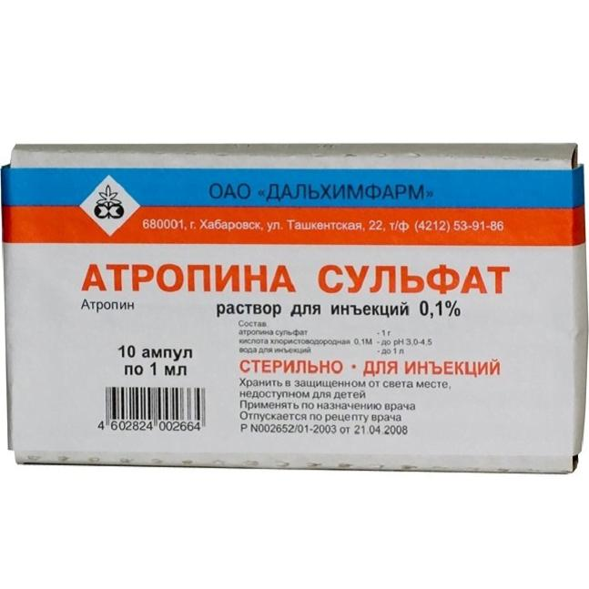 Атропин капли глазные - инструкция, цена, отзывы