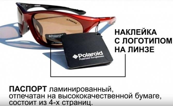 Для чего нужны поляризационные очки. зачем нужна поляризация на солнцезащитных очках | категория статей на тему очки