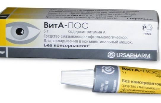 Свечи витапрост: дешевые аналоги и заменители, цены на российские и иностранные препараты в таблетках