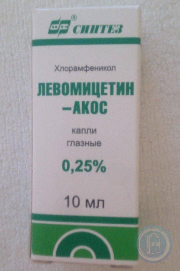 Эритромициновая мазь: инструкция по применению, цена, отзывы, аналоги, показания и противопоказания
