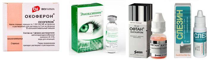 Глазные капли окоферон: инструкция по применению. отзывы о препарате окоферон