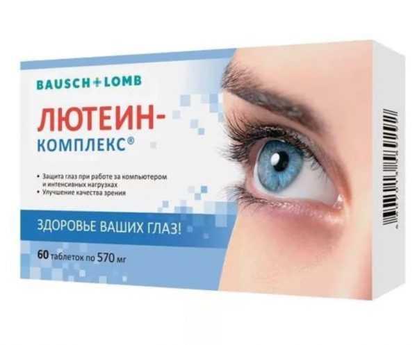 Оковит капли глазные - инструкция, цена, отзывы