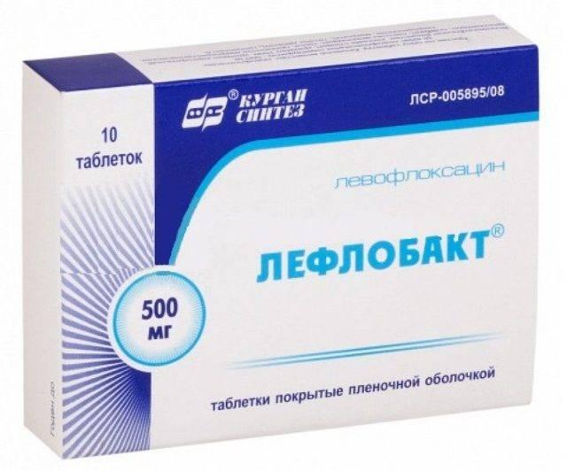 Аналоги левофлоксацина и их действие. какие существуют препараты-дженерики? левофлоксацин инструкция по применению