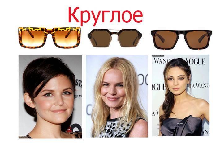 Как правильно подобрать очки для овального лица