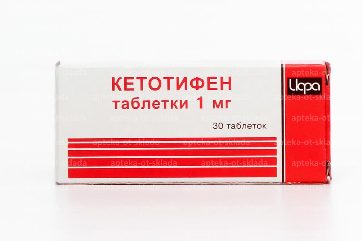 Аналоги таблеток кетотифен