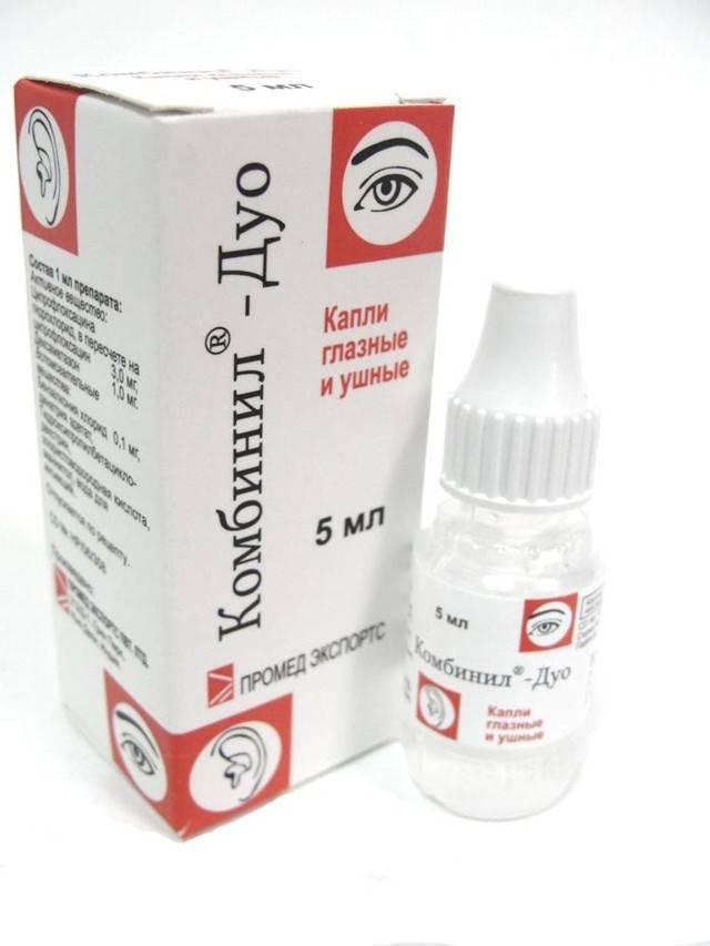 Комбинил (дуо) капли глазные - инструкция, цена, отзывы
