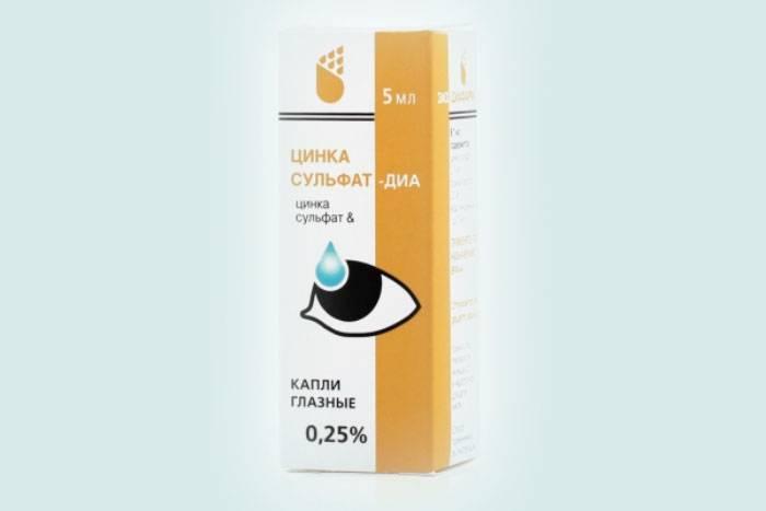 Цинка сульфат-диа глазные капли: инструкция по применению, цена, отзывы и аналоги