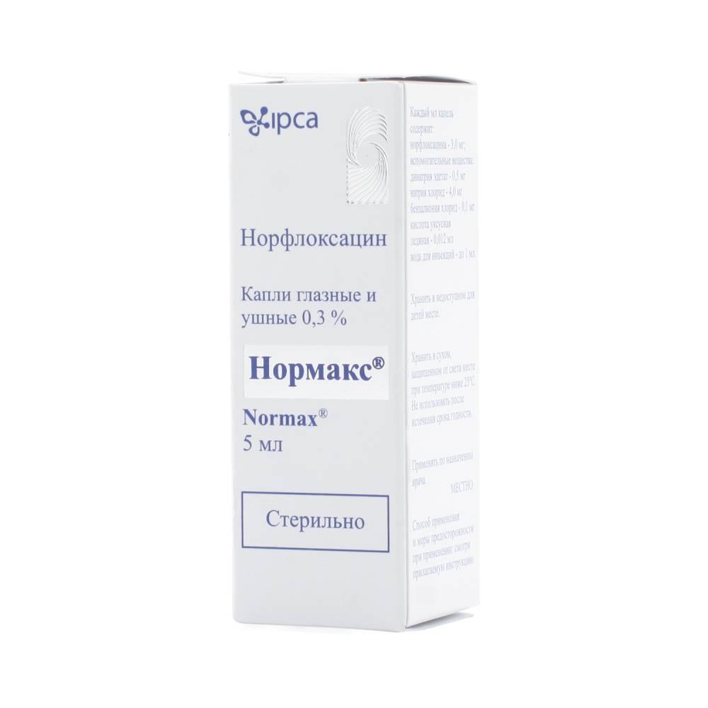 Оксибупрокаин капли глазные инструкция цена отзывы