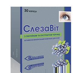 Глазные капли слезавит: инструкция, цена, аналоги, показания